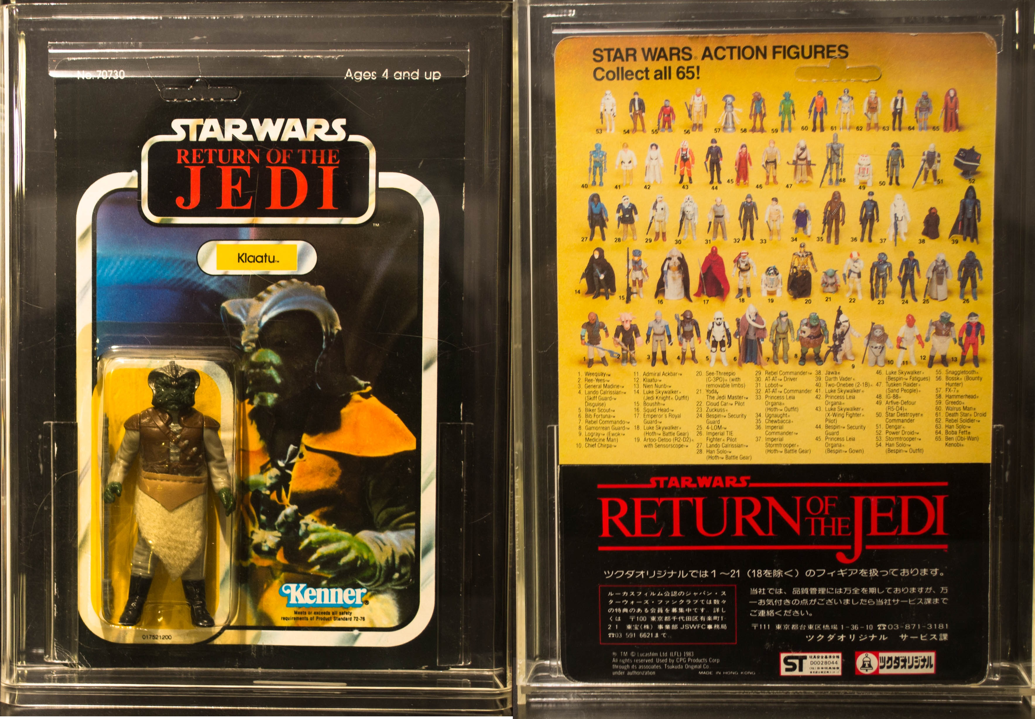 THE JAPANESE VINTAGE STAR WARS COLLECTING THREAD  DSC_0935